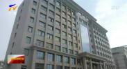 筑牢国境卫生检疫防线 坚决遏制疫情传播扩散-200330