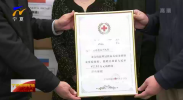 万众一心 阻击疫情  宁夏收到国际友城俄罗斯图拉州政府捐赠物资-200303
