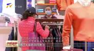 """宁夏全域降为疫情低风险区 专家提醒低风险不等于""""警报解除""""-200320"""