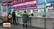 吴忠市医院门诊有序恢复 多项举措做好保障-200320