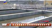 吴忠环保确保水质检测和疫情防控双平稳-200312
