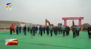 2020年宁夏电网投资项目全面开复工-200310
