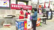 """金凤区推行""""筷""""乐用餐 为文明加码-200328"""