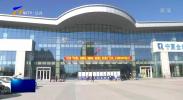 宁夏15个汽车站恢复运营 累计发送旅客6.7万余人-200303