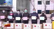 宁夏向韩国庆尚北道捐赠抗疫物资-200319