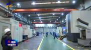 """石嘴山市:""""硬核""""措施推动项目复工复产-200311"""