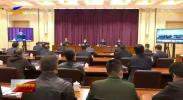自治区反恐怖工作视频工作会议召开 张韵声出席并讲话-200320