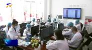 宁夏连续启动两批应急科技攻关项目-200304