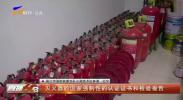 选购消防产品有窍门 消防来支招-200303