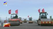 宁夏多条公路建设项目复工-200319