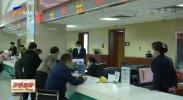 宁夏全面升级失业登记和就业服务工作-200331