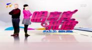 哈喜喜扯磨-200302