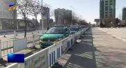 银川:出租车管理费月租减半-200302