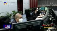 宁夏出台13条措施稳就业-200303