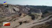 宁夏对矿业权人勘查开采实行全过程跟踪动态监管-200325