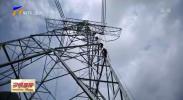 国网宁夏银川供电公司助力企业复工复产-200323