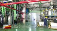 宁东基地:2亿元资金15项政策助力企业复工复产-200305