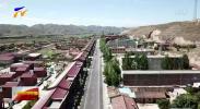 (脱贫攻坚看一线)宁夏:强力推荐产业扶贫 助力贫困地区农民增收-200329