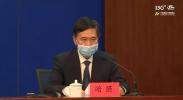 自治区科技厅党组成员、副厅长哈赟介绍疫情防控和精准稳妥推进复工复产