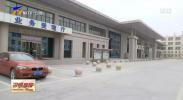 银川交警恢复三项车驾管业务考试-200321