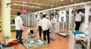 (加快建立同疫情防控相适应的经济社会运行秩序)宁夏1-2月规模以上工业增加值增速全国排名第二-200323