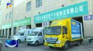 """宁夏启动""""e点菜到家""""助力疫情防控农产品保供-0301"""