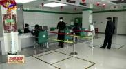 国网石嘴山供电公司:防疫服务两不误 助力企业复工复产-200317