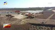 固原市2020年重点项目集中开工-200317
