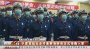 宁夏首批社会招录新消防员正式授衔入职-200428