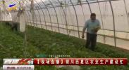 银川西夏区农业生产建设忙-200424