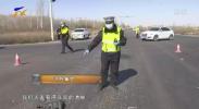 鸿胜出警:两车路口相撞 一人受伤-200407