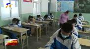"""石嘴山:""""医教""""联合为复课""""护航""""-200418"""