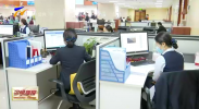 银川:提升服务便民性 推动网上办事常态化-200406