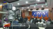 宁夏本地疫情已基本阻断 本土病例反弹风险基本消除-200428