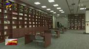 宁夏将采取预约限流等方式 全面开放商场超市 影剧院图书馆-200511