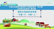 宁夏:全面摸排贫困人口 确保社会救助全覆盖-200511