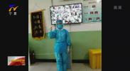 """我身边的战""""疫""""模范推选活动  雍荣:14年战斗在流行病救治护理一线的护士长-200513"""
