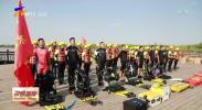银川消防救援支队开展水域救援拉动演练-200520