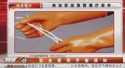 安全提示:安全使用手套须知-200522