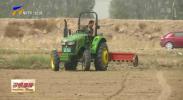 银川:土地托管让农民省心又增收-200510