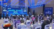 世界电信和信息社会日:中国移动宁夏公司在成立20周年2亿补贴惠宁夏-200517