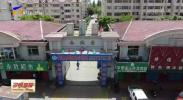 """大武口区:老旧小区改造迎来""""暖心""""生活-200521"""