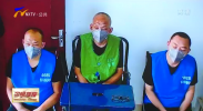 石嘴山中院一审公开宣判肖永生 肖飞等60人涉黑案-200521