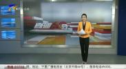 顽皮女童锁芯卡手 彭阳消防五分钟成功处置-200530
