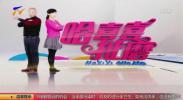 哈喜喜扯磨-200504