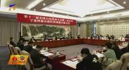 宁夏代表团审议政府工作报告  陈竺 陈润儿 咸辉发言-200522