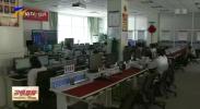 石嘴山:智慧城市打造社会治理新模式-200624