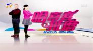哈喜喜扯磨-200626