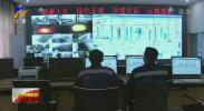 第33个国际禁毒日:宁夏集中销毁10.83吨毒品及制毒化学品-200623