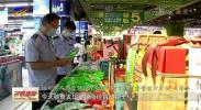 宁夏开展端午节前粽子专项检查 确保端午节粽子质量安全-200624